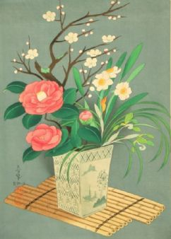 Ohno Bakufu signed Japanese oban 'Winter flowers'